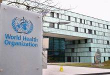 Photo of واشنطن تطلق رسمياً عملية انسحابها من منظمة الصحة العالمية وبايدن يتعهد اعادتها
