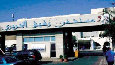 Photo of أبيض أوضح القدرة الاستيعابية لمرضى كورونا في مستشفى الحريري