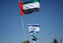 Photo of الإمارات وإسرائيل تؤجلان تنفيذ اتفاق الإعفاء من تأشيرات الدخول بسبب كورونا