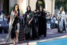 Photo of عرض أزياء في السعودية لعباءات أنيقة
