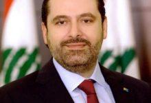 Photo of الحريري: الاعتداءات الحوثية على الرياض رسائل إيرانية مدانة