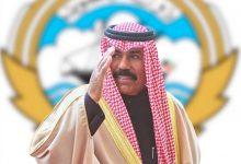 Photo of مواجهة بين الحكومة والبرلمان اول تحد لامير الكويت