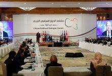 Photo of الأمم المتحدة: محادثات ليبيا تحرز تقدماً نحو تشكيل حكومة مؤقتة
