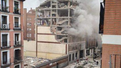 Photo of ثلاثة قتلى على الأقل في انفجار ناتج عن تسرب غاز في وسط مدريد