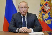 Photo of بوتين يتقدّم بمشروع قانون لتمديد معاهدة «نيوستارت» النووية خمسة أعوام