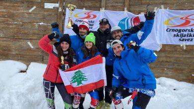 Photo of لبنان بطل الدول الصغرى في التزلج