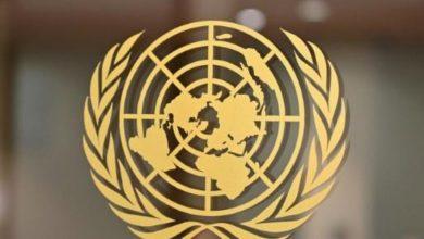 Photo of 39 دولة تعد بتقديم 439 مليون دولار لصندوق لدعم السلام
