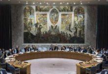 Photo of موسكو تقترح عقد مؤتمر للسلام وواشنطن تنوي إحياء العلاقات مع الفلسطينيين