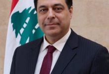 Photo of دياب كلف وزراء الدفاع والداخلية والمالية والاقتصاد بالتشدد في مكافحة الاحتكار والتلاعب بالأسعار
