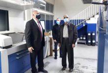 Photo of جولة مفاجئة لوزير الصناعة على عدد من المصانع المستثناة من قرار الإقفال