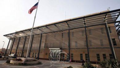 Photo of إطلاق صواريخ في اتجاه السفارة الأميركية في بغداد