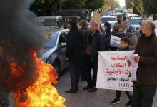 Photo of تحركات احتجاجية على الوضع المعيشي في نهر الكلب وجل الديب والحمراء