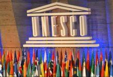 Photo of اللجنة الوطنية لليونسكو أعلنت فتح باب الترشح لجائزة اليونسكو روسيا الدولية