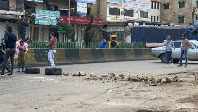 Photo of استئاف التحركات الاحتجاجية ضد تدهور الحياة المعيشية