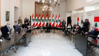 Photo of اجتماع امني اقتصادي في قصر بعبدا