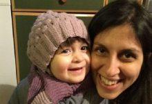 Photo of البريطانية الايرانية تستدعى للمثول مجدداً أمام المحكمة بعد قضاء عقوبتها