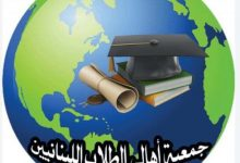 Photo of اعتصام لاولياء طلاب الجامعات في طرابلس وأقفال مداخل مصرف لبنان