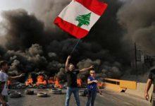 Photo of الثوار في لبنان يصعدون ويقطعون الطرق الرئيسية احتجاجاً على تدهور الحياة المعيشية والاسوأ آتٍ