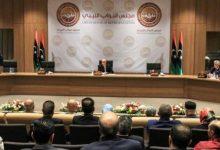 Photo of ليبيا: نواب البرلمان في سرت للتصويت على منح الثقة للحكومة