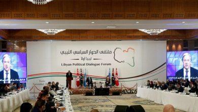 Photo of تقرير أممي يكشف دفع رشى لمشاركين في الحوار الليبي للتصويت