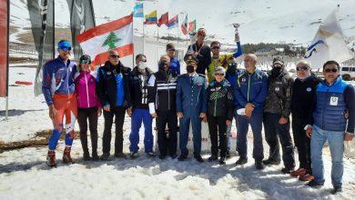 Photo of الاتحاد اللبناني للتزلج على الثلج يحقق اانجازاً دولياً جديداً