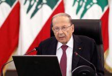 Photo of عون يطلب موافقة الحكومة مجتمعة لتوقيع مرسوم توسيع الحدود البحرية