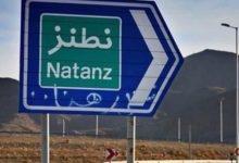 Photo of موقع نطنز النووي في ايران تعرض لعمل إرهابي