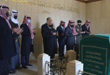 Photo of أول ظهور مشترك للملك عبدالله والأمير حمزة منذ الأزمة