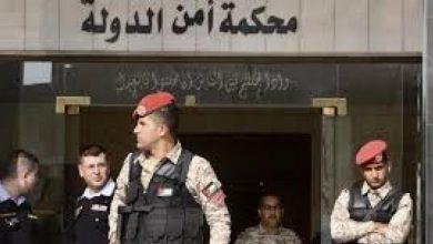 Photo of الأردن: محكمة أمن الدولة تبدأ التحقيق مع المعتقلين في ملف «الفتنة»