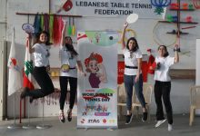 Photo of لبنان ينظم اليوم العالمي لكرة الطاولة