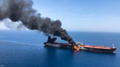 Photo of تلفزيون العالم: ناقلة النفط التي استهدفت قبالة بانياس السورية تابعة لإيران