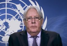 Photo of مبعوث الأمم المتحدة الى اليمن يغادر منصبه قريباً