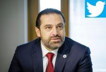 Photo of تغريدتان للحريري وجعجع الى البطريرك الراحل صفير