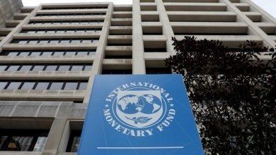Photo of اتفاق بين صندوق النقد الدولي ومصر يتيح تحرير الدفعة الأخيرة من قرض أُقر العام الماضي