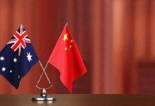 Photo of بكين تعلق اتفاقية اقتصادية مع كانبيرا على خلفية توتر عميق