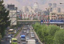 Photo of وفاة موظفة بالسفارة السويسرية في إيران إثر سقوطها من ارتفاع شاهق