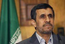 Photo of أحمدي نجاد يتقدم بترشيحه مجدداً للانتخابات الرئاسية في إيران