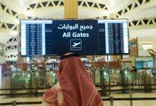 Photo of فتح المجال أمام السعوديين للسفر بعد أكثر من عام