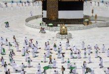 Photo of السعودية تعلن تنظيم الحج هذا العام وفق آليات وشروط ستكشف عنها قريباً