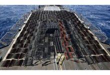Photo of الأسطول الأميركي الخامس يصادر شحنة أسلحة مجهولة ببحر العرب