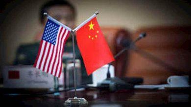 Photo of أول محادثة تجارية أميركية-صينية في عهد بايدن