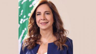 Photo of عكر غادرت الى قطر للمشاركة في الاجتماع التشاوري لوزراء الخارجية العرب