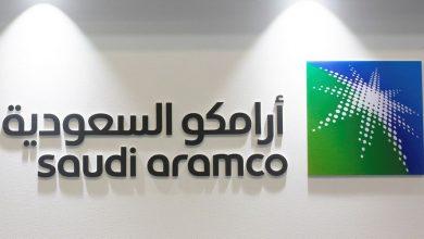 Photo of أرامكو السعودية تصدر صكوكاً إسلامية لأول مرة