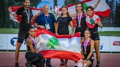 Photo of لبنان يشارك في البطولة العربية لالعاب القوى في تونس