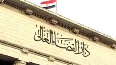 Photo of مصر: محكمة النقض تؤيد أحكاماً بإعدام 12 شخصاً بينهم قياديون من «الإخوان المسلمون»