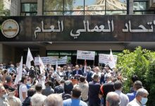 Photo of اضراب «رفع العتب» لن يوصل الى نتيجة