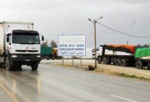 Photo of إسرائيل تسمح ببعض الصادرات من غزة وحماس تطالب بالمزيد