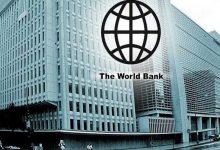 Photo of البنك الدولي يقدم 290 مليون دولار للأردن للحد من تداعيات كوفيد