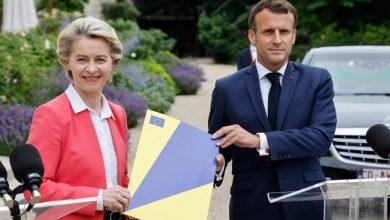 Photo of المفوضية الأوروبية تصادق على برنامج للنهوض الاقتصادي قدمته فرنسا