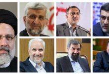 Photo of الانتخابات الرئاسية الإيرانية 2021: المناظرة الثالثة والأخيرة وتحديات الرئيس الجديد